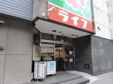 ライフ笹塚店の画像1