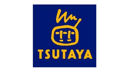 スターバックスコーヒー TSUTAYAROPPONGI店の画像1