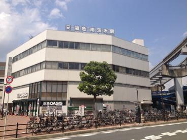 阪急京都線 南茨木駅の画像1