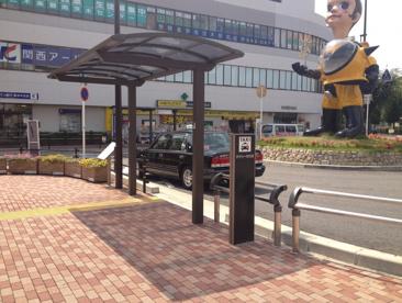 阪急京都線 南茨木駅の画像4