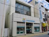 三井住友信託銀行 奈良西大寺支店