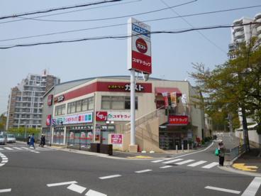 ガスト 吹田千里山店の画像1