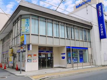 みずほ銀行 西大寺支店の画像1