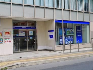 みずほ銀行 西大寺支店の画像2