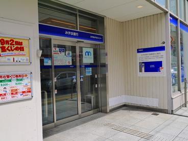 みずほ銀行 西大寺支店の画像5