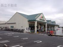 マルエツ 東菅野店