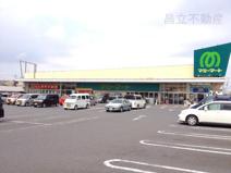 マミーマート高塚店
