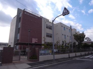足立区立 中川小学校の画像1