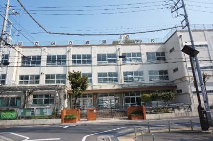 足立区立 綾瀬小学校の画像5