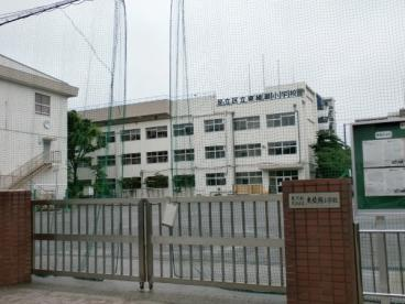 足立区立 東綾瀬小学校の画像1