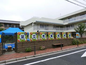 若葉保育園の画像1
