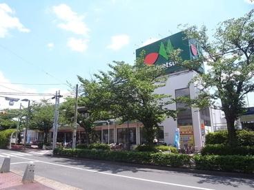 マルエツ 東和店の画像3
