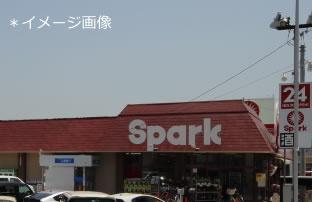 スパーク観音店の画像1
