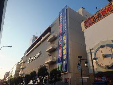 イトーヨーカドー 綾瀬店の画像2