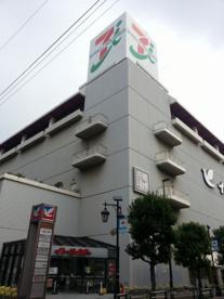 イトーヨーカドー 綾瀬店の画像3