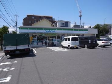 ファミリーマート 加平三丁目店の画像1