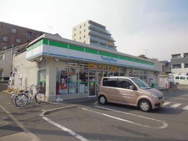 ファミリーマート 加平三丁目店の画像2