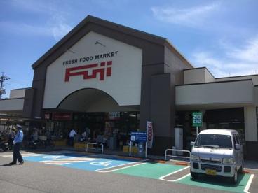 フジ庚午店の画像1
