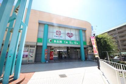 フジ井口店の画像4