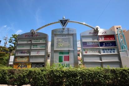 フジ井口店の画像5