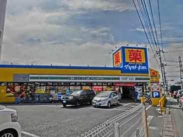 ローソン LS 霞ヶ関駅前の画像1