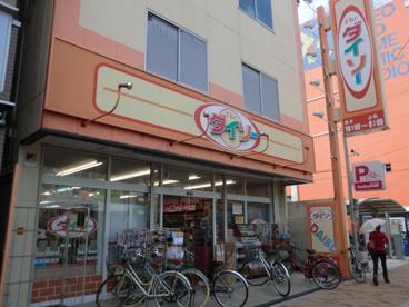 ダイソー京都西院駅前店の画像1