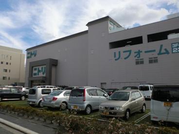 ニトリ京都西院店の画像1