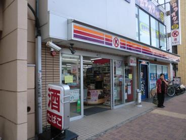 サークルK西院南店の画像1