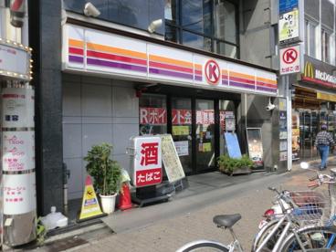サークルK西院駅前店の画像1