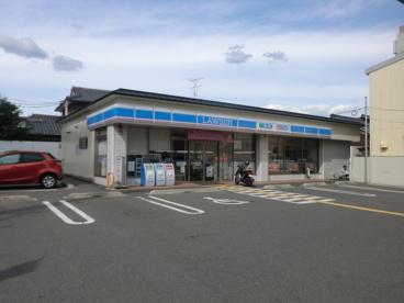 ローソン四条西小路店の画像1