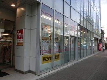 スギ薬局西院店の画像1