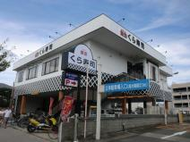 くら寿司京都外大前店