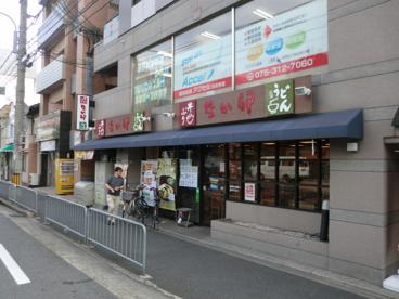 なか卯西院店の画像1