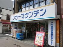 リカーマウンテン西院店