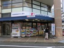 ココカラファイン壬生店
