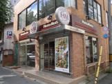 HottoMotto西院店
