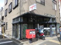 京都西院郵便局