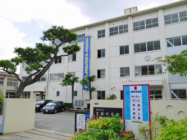 奈良市立富雄中学校の画像