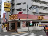ココス中野店