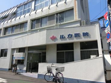 ルカ病院の画像1