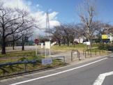 西新井みどり公園