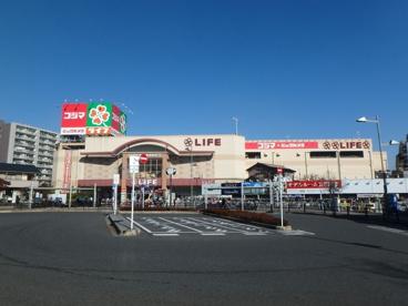ライフ 江北駅前店の画像3