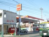 エネオス 三原屋商店葵町