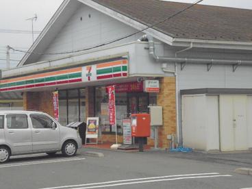セブンイレブン八王子弐分方店の画像1