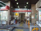 三菱東京UFJ銀行寺田町支店