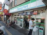ファミリーマート 寺田町駅前店
