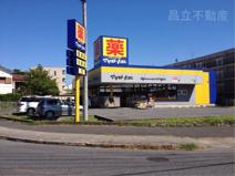 ドラッグストア マツモトキヨシ 原木中山店