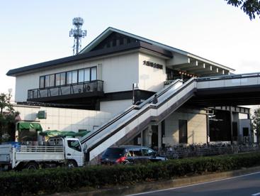 大阪城公園駅/大阪環状線の画像1
