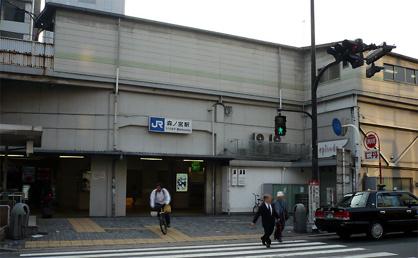 森ノ宮駅/大阪環状線の画像1