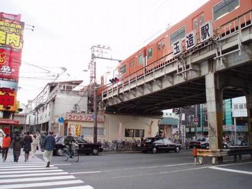 玉造駅/大阪環状線の画像1